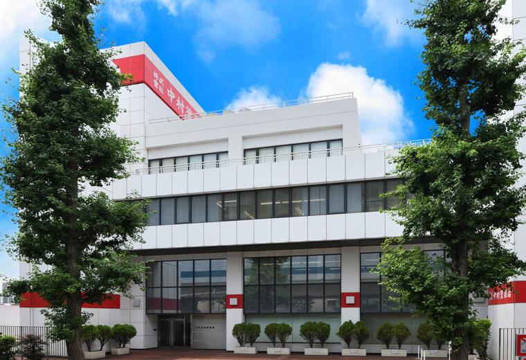 中村塗装店 オフィスビル